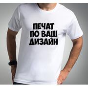 ТЕНИСКА-ЩАМПА