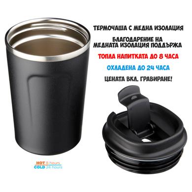 Oki-to-Mug