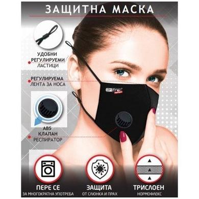 frei-mask